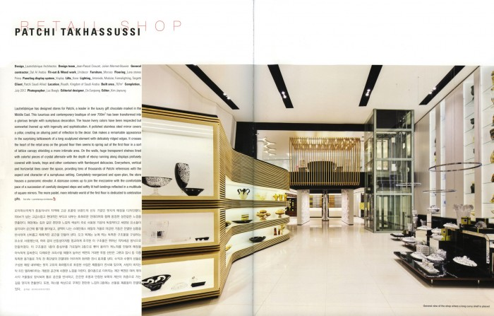 Bob Magazine | Patchi Takhassussi
