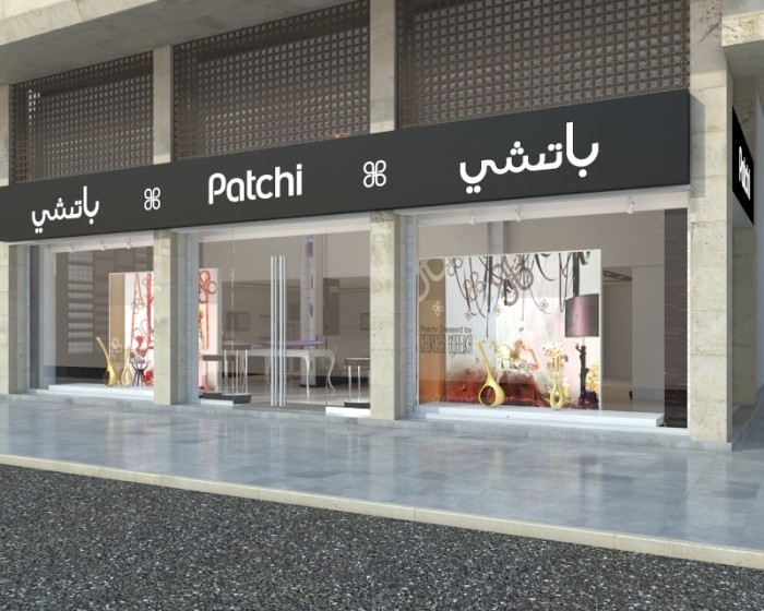 Patchi Pepsi Road Khobar KSA by Lautrefabrique