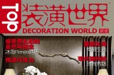 Top World Decoration n° 125