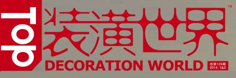 2014-TopDecorationWorld-VS